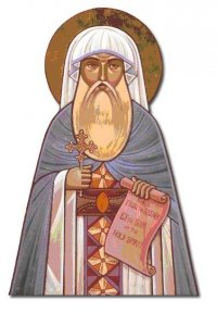 Cyril of Alex