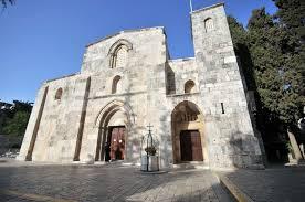 St Ann's Basilica, Jerusalem