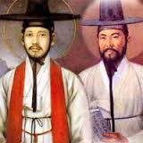 Fr Andrew Kim and Paul Chong hosang martyrs