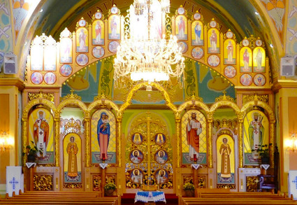 St. Josaphat Cathedral is a Ukrainian Catholic cathedral in Edmonton, Alberta