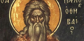 St_Paul_Thebes_CI