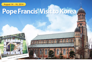 Papal visit to Korea