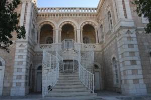 Bethlehem University Library
