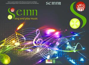 Seinn-2015-Cover-copy-1024x751